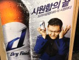 5 sai lầm cơ bản của du khách khi du lịch Seoul