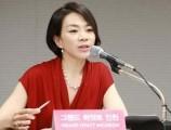 Sếp nữ Korean Air từ chức vì làm chậm chuyến bay