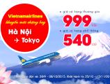 Vé máy bay đi Nhật chỉ 540USD thật không thể tin nổi