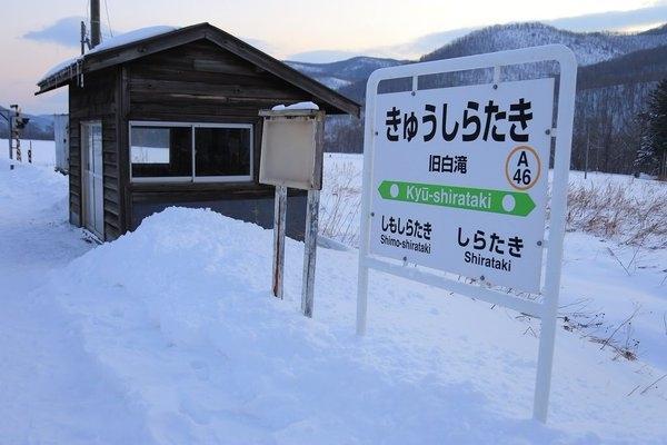 Mùa đông ga phủ tuyết trắng.