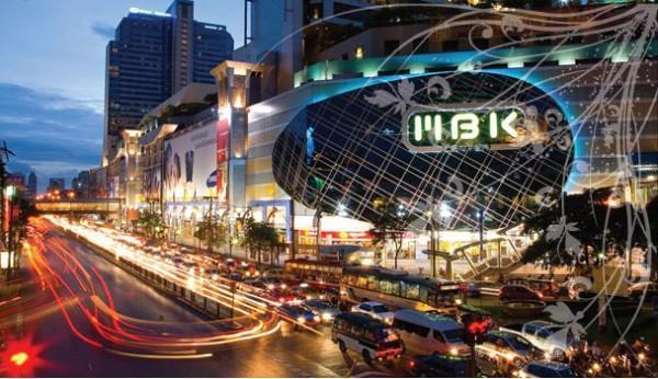 Trung tâm mua sắm MBK nổi tiếng