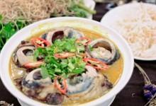 Những món ăn nhất định phải thử khi đi du lịch Tuy Hòa