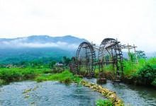 Pù Luông – Thiên đường của vùng đất Thanh Hoá