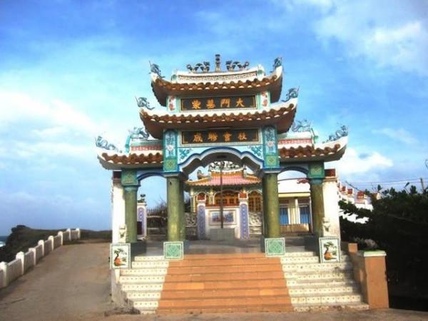 Dinh Mộ Thầy Nại Đảo Phú Quý