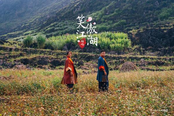 Hà Giang 11