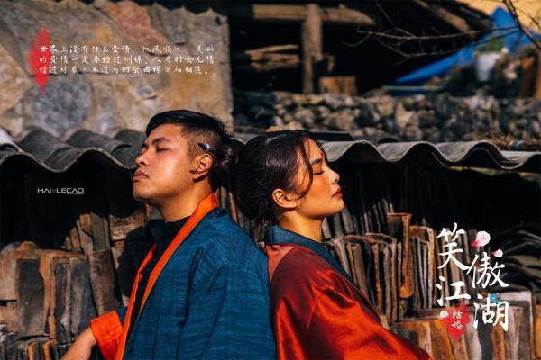 Hà Giang3