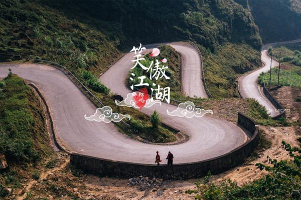 Hà Giang5