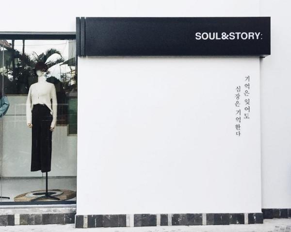 Tường trắng Hàn Quốc.