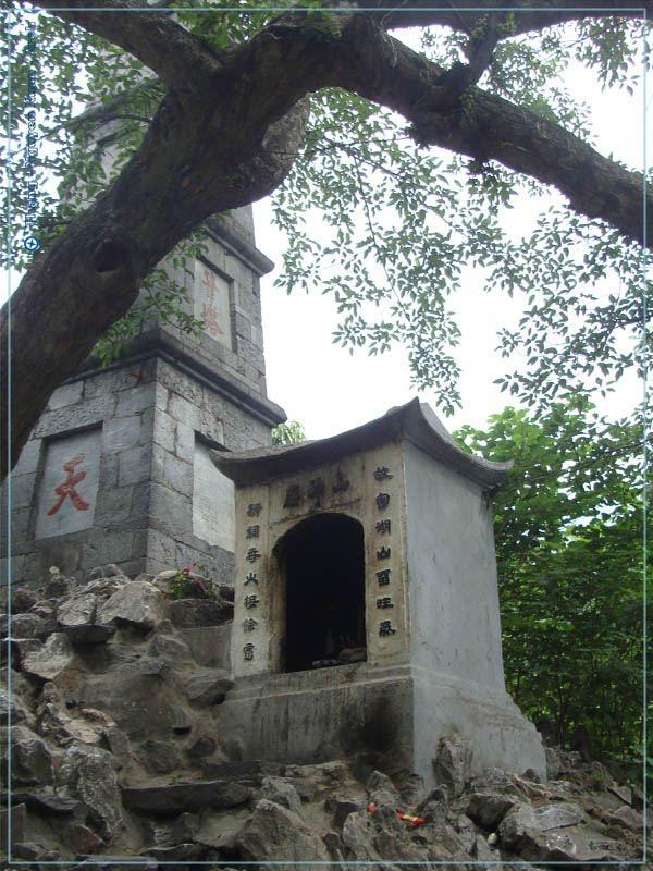 Tháp Bút  Đài Nghiên 1