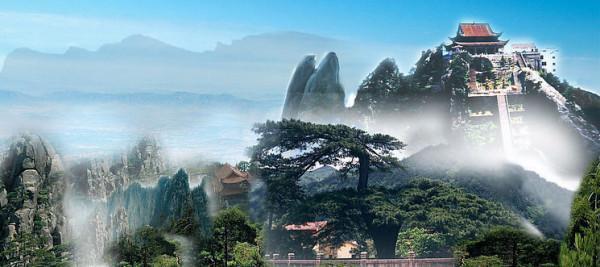 núi Hoàng Sơn-Trung Quốc.5