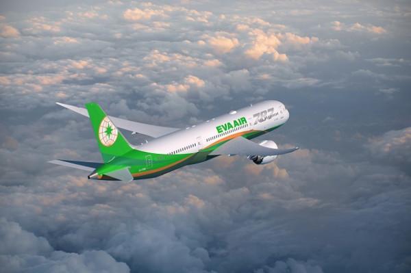 Hãng hàng không Eva Airlines