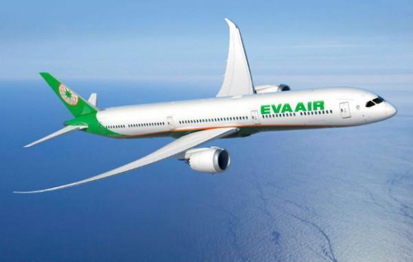 Khuyến mãi đi Mỹ dịp hè giá rẻ của Eva Air