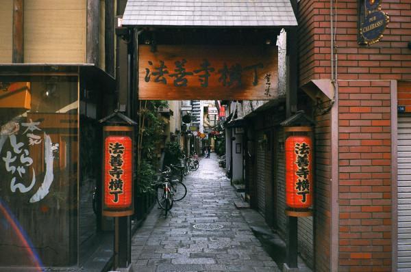 """Con phố Osaka hoài cổ """"Hozenji Yokocho"""""""