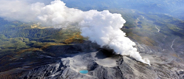 Mount Ontake, Japan, aerial view of gases emerging from crater