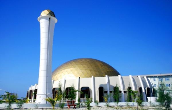 Thư viện ảnh nghệ thuật quốc gia Maldives