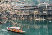Vé máy bay tìm đến những địa danh đình đám Trung Quốc