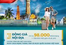 Vietnam Airlines và Pacific Airlines mở bán đồng giá 98k