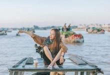 Bạn đã từng đến Long Xuyên?